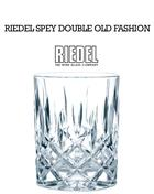 Riedel Spey Double Old Fashion Old Fashioned Glas