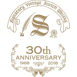 Signatory 30th Anniversary Whisky