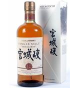 Nikka Miyagikyo 12 år (Sendai) Single Malt Whisky Japan 45%